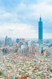 Skyline da cidade de taipei com a construção a mais alta em Formosa Foto de Stock Royalty Free