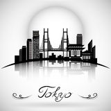 Skyline da cidade do Tóquio com reflexão Projeto tipográfico ilustração royalty free
