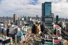 Skyline de Tokyo, Japão Imagem de Stock