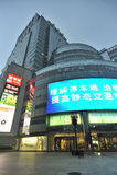Skyline do Pequim e alameda da cidade China Fotos de Stock