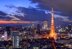 Skyline do Tóquio Fotografia de Stock Royalty Free