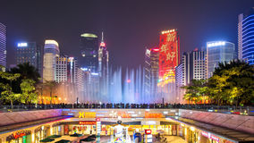 The skyline of flower city square in Guangzhou Royalty Free Stock Photos