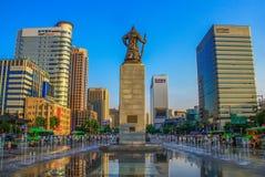 A skyline impressionante de Seoul, China imagem de stock