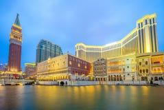 Skyline of Macau by the water. Night view of Macau, a luxury hotel and casino resort Stock Photos
