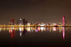 Skyline of Manama at night. Bahrain Royalty Free Stock Photo