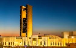 Skyline of Manama at sunset. The Kingdom of Bahrain. Skyline of Manama at sunset. The capital of Bahrain Stock Image