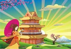 Skyline - panorama Nascer do sol sobre Japão ilustração royalty free