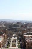 Skyline of Yerevan from Cascade Stock Image