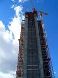 Skylineaufbau Stockbild