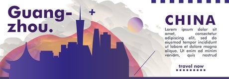 Skylinestadtsteigungs-Vektorfahne Chinas Guangzhou Stockfoto