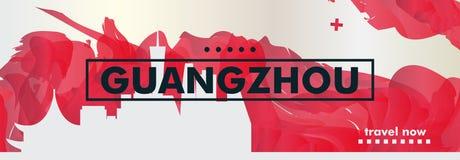 Skylinestadtsteigungs-Vektorfahne Chinas Guangzhou Lizenzfreies Stockbild