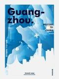 Skylinestadtsteigungs-Vektorplakat Chinas Guangzhou Stockbilder