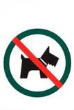 Skylt ingen hundkapplöpning Royaltyfri Fotografi