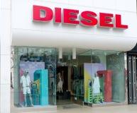 Skyltfönster och logo för diesel återförsäljnings- Arkivfoton