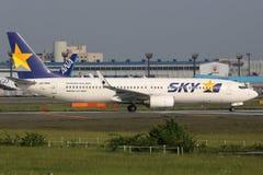Skymark Airlines Boeing 737-800 in Tokyo Narita Royalty-vrije Stock Afbeeldingen