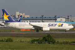 Skymark Airlines Boeing 737-800 in Tokyo Narita Royalty Free Stock Images