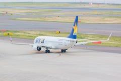 Skymark Airlines w Chubu Centrair lotnisku międzynarodowym Japonia Zdjęcia Stock