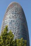 Skyscraper  Agbar Tower Stock Photo