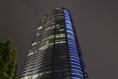 Skyscraper building Roppongi Tokyo Royalty Free Stock Images
