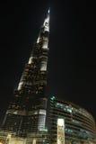 The skyscraper Burj Khalifa, Dubai Royalty Free Stock Photos