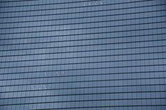 Skyscraper glass facade Royalty Free Stock Photo