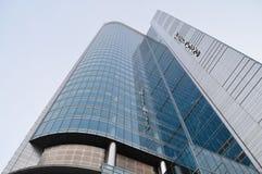 Skyscraper in Warsaw stock photos