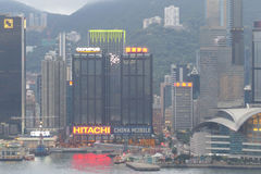 Skyscrapers in Hong Kong, view from Kowloon. Royalty Free Stock Photos