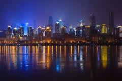Skyskrapor av Chongqing. Arkivbilder