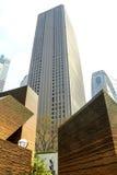 Skyskrapor av det Shinjuku området i Tokyo Arkivfoto