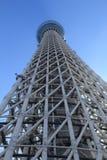 Skytree di Tokyo Immagini Stock Libere da Diritti