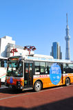 Skytree Shuttle Stock Photography