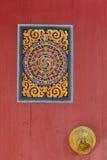 släkt utgångspunkt för dörringångsframdel Royaltyfria Bilder