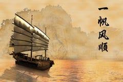 slätt år för kinesisk segling för hälsning ny royaltyfri illustrationer