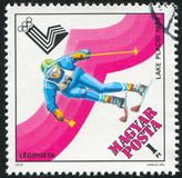 Slalom. HUNGARY - CIRCA 1979: stamp printed by Hungary, shows slalom, circa 1979 Royalty Free Stock Photos