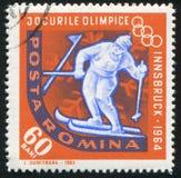 Slalom. ROMANIA - CIRCA 1964: stamp printed by Romania, show slalom, circa 1964 Stock Photo