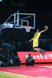 Slam dunk. 2013-2014 CBA all star game was carried out in Beijing Royalty Free Stock Photos
