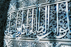 Slamic μαυριτανικό tilework Arabesque από Alhambra, Γρανάδα, Στοκ εικόνα με δικαίωμα ελεύθερης χρήσης