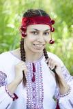 Slav girl at green meadow. Stock Photo