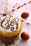 Slavic Easter cake Royalty Free Stock Images