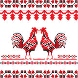 Slavic ornate with two red cocks. Beautiful Slavic background with 2017 Chinese New Year Symbols Stock Photos
