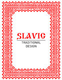 Slavic_traditional_ornament Royalty Free Stock Image