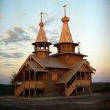 Slavyanogorsk Imagen de archivo libre de regalías