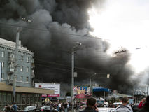 Slavyansky market explosion in Dnipropetrovsk, Ukr Royalty Free Stock Photo