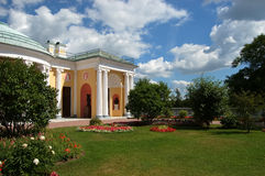 Slepende tuin. Ekaterininskiy een paleis Royalty-vrije Stock Foto
