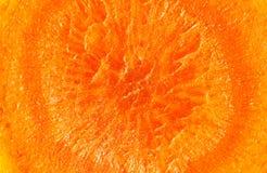 Sliced carrots Royalty Free Stock Photos