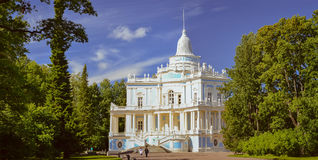 Sliding Hill pavilion in English the alley. LOMONOSOV, RUSSIA - AUGUST 20, 2014: Sliding Hill pavilion in English the alley in the Palace and Park ensemble of Royalty Free Stock Photo