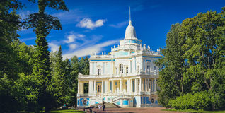 Sliding Hill pavilion in English the alley. LOMONOSOV, RUSSIA - AUGUST 20, 2014: Sliding Hill pavilion in English the alley in the Palace and Park ensemble of Royalty Free Stock Image