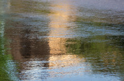 Slippery road after rain. Stock Images