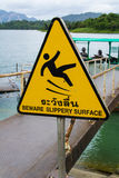 Slippery surface warning label. Warning label for carefulness at harborage stock photo
