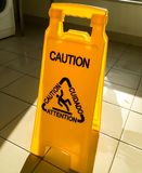 Caution. Slippery When Wet Stock Image